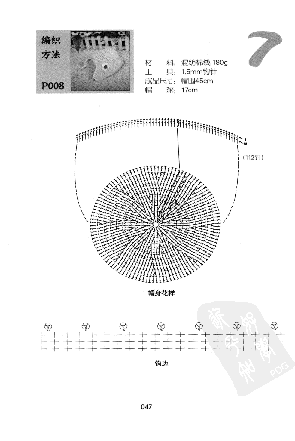 p (47).jpg