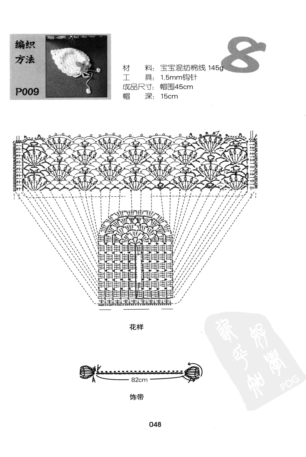 p (48).jpg