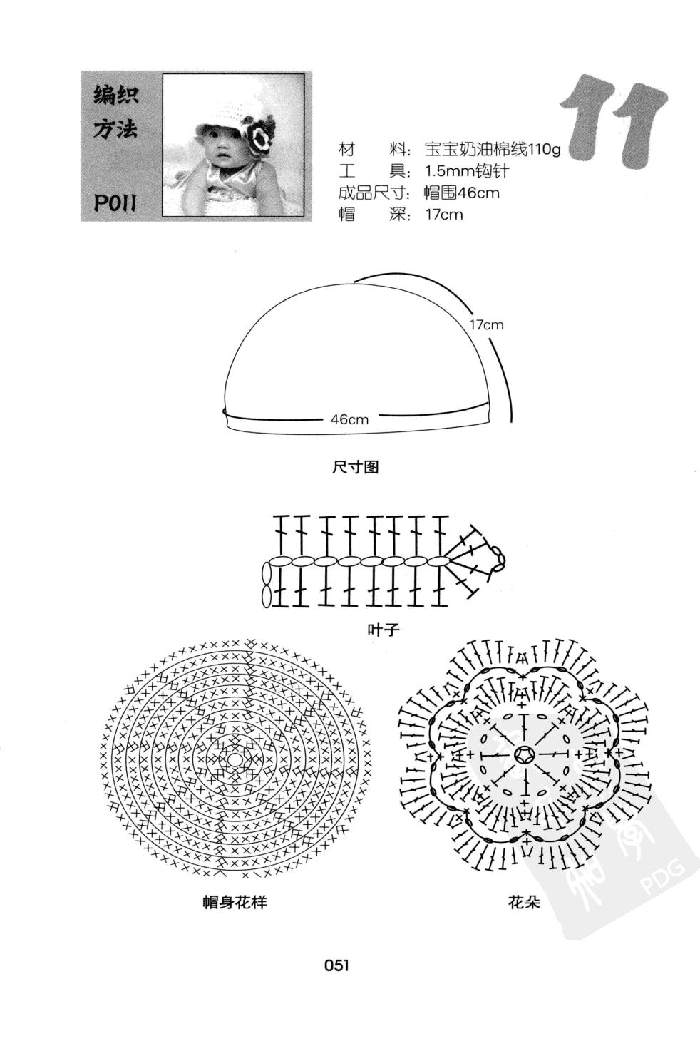 p (51).jpg
