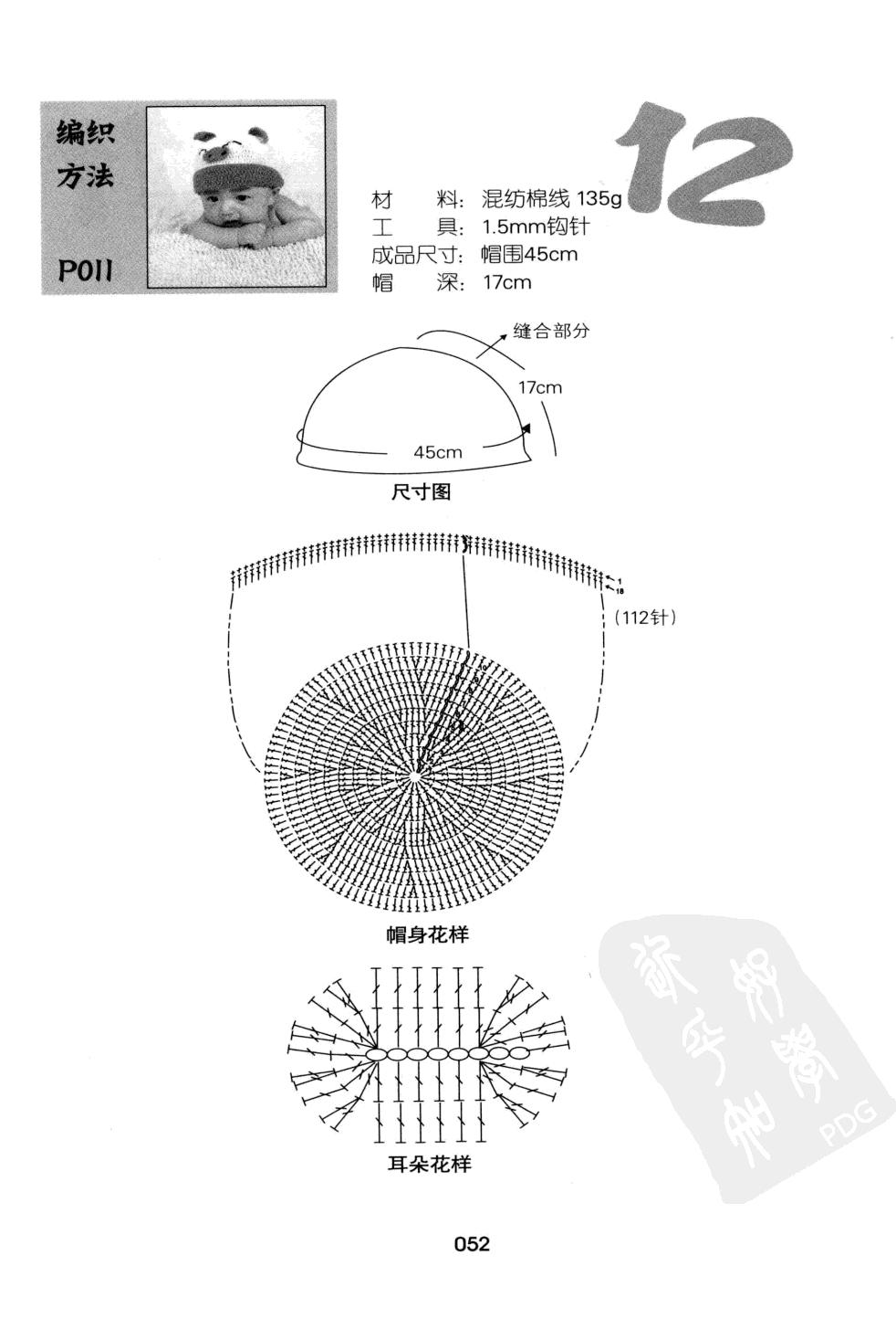 p (52).jpg