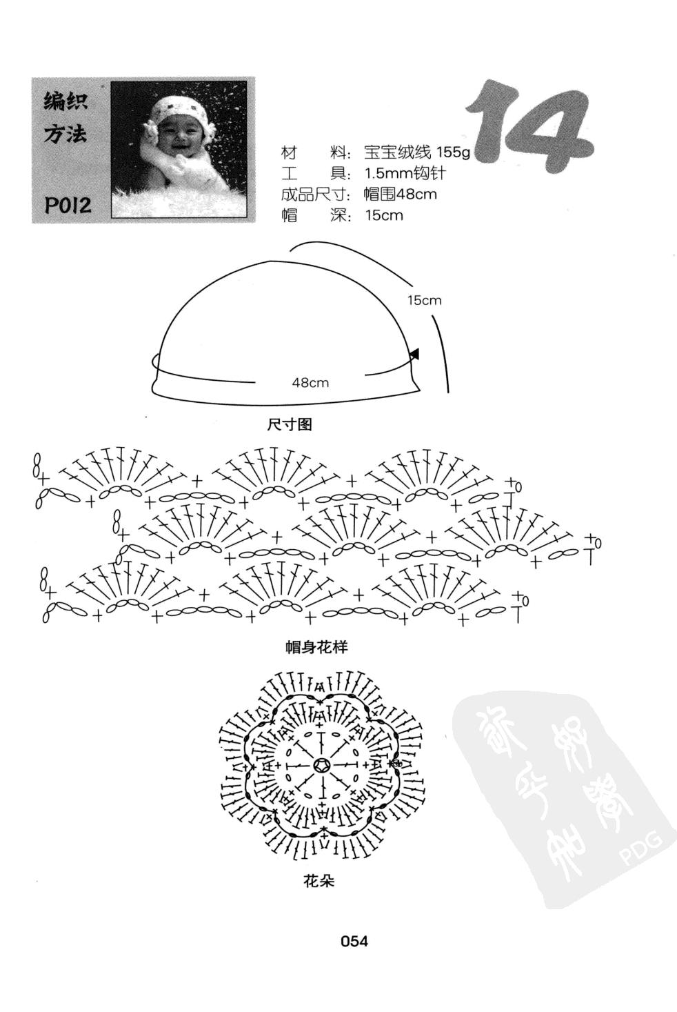 p (54).jpg