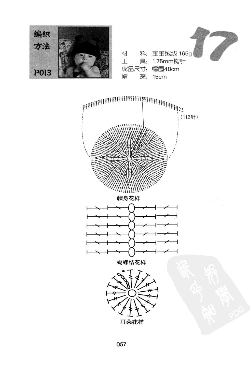 p (57).jpg