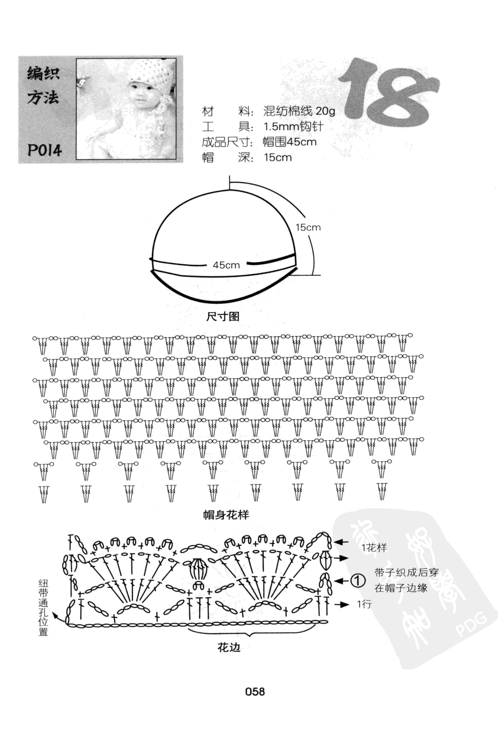 p (58).jpg