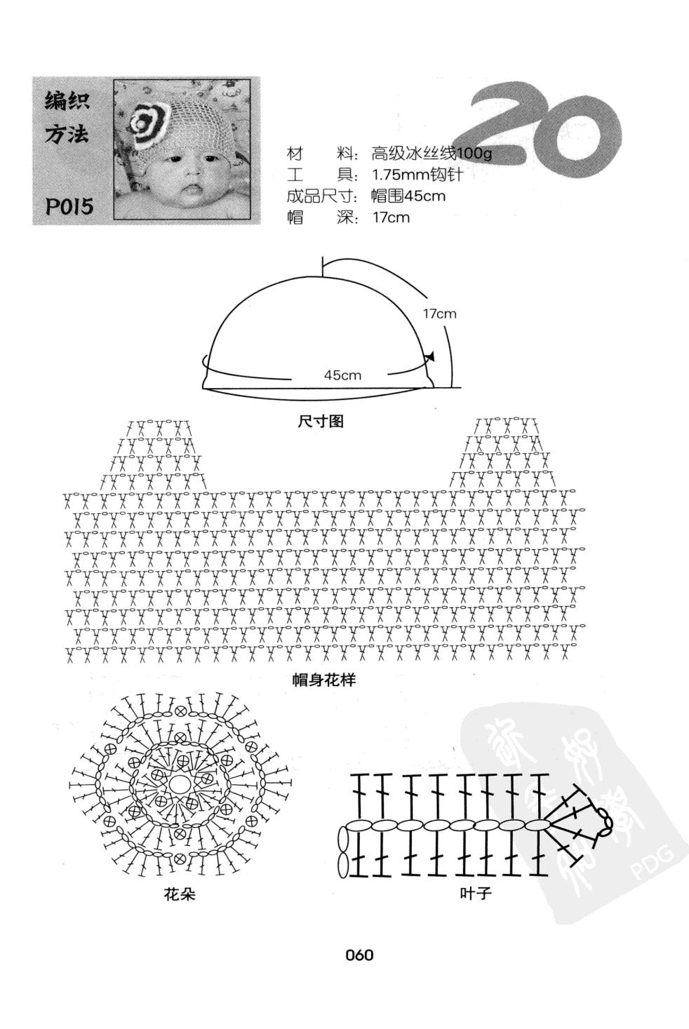 p (60).jpg