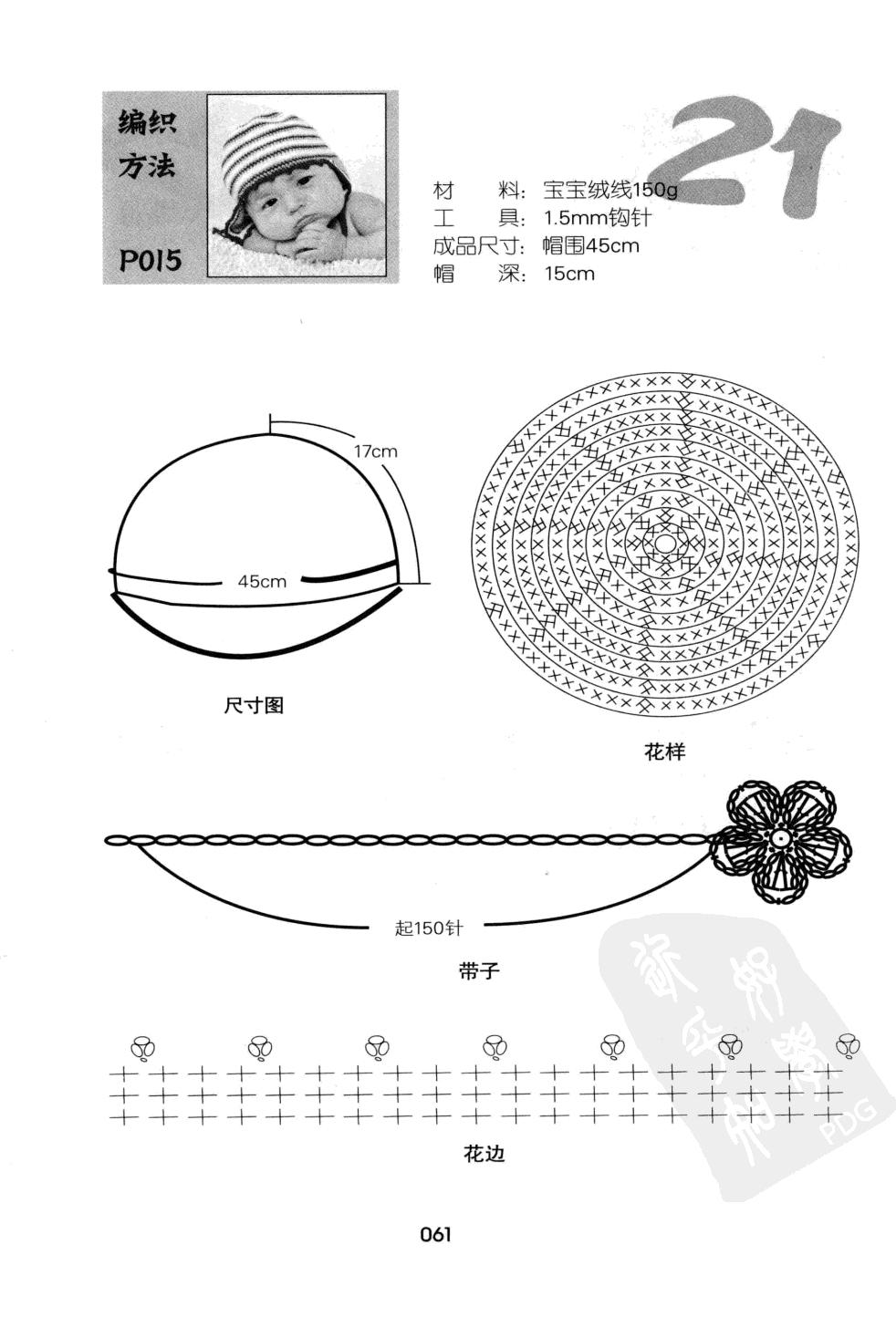 p (61).jpg