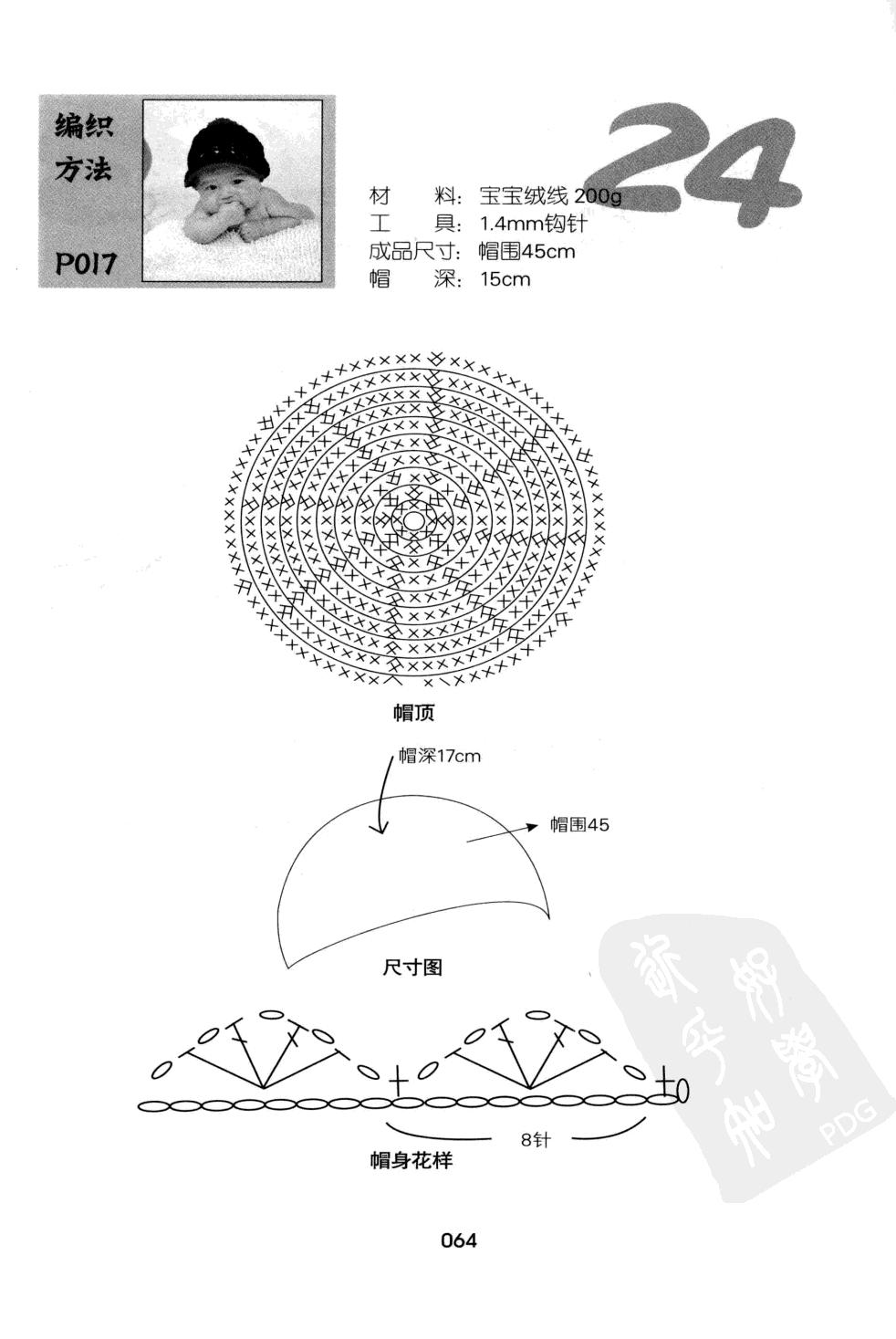 p (64).jpg