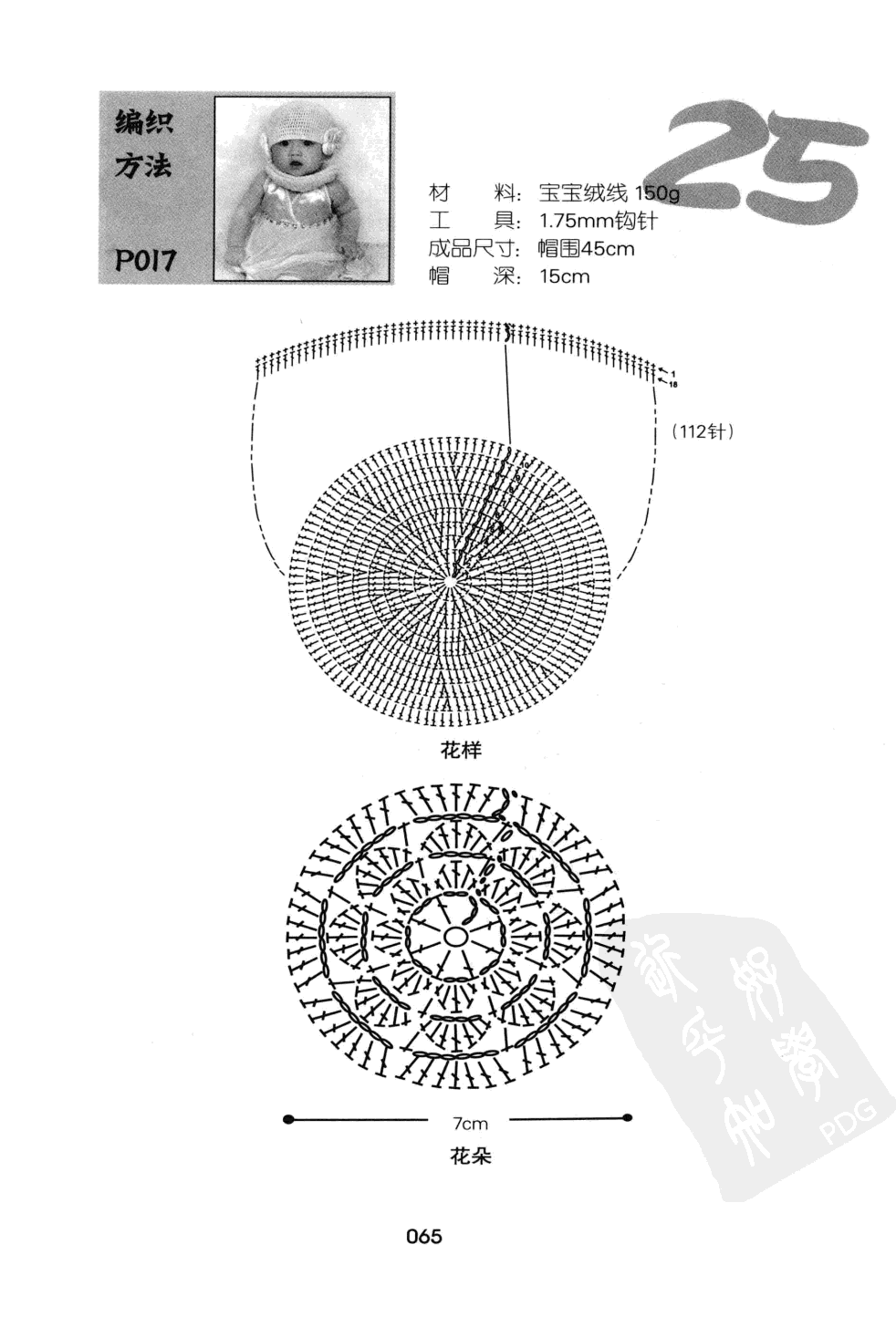 p (65).jpg