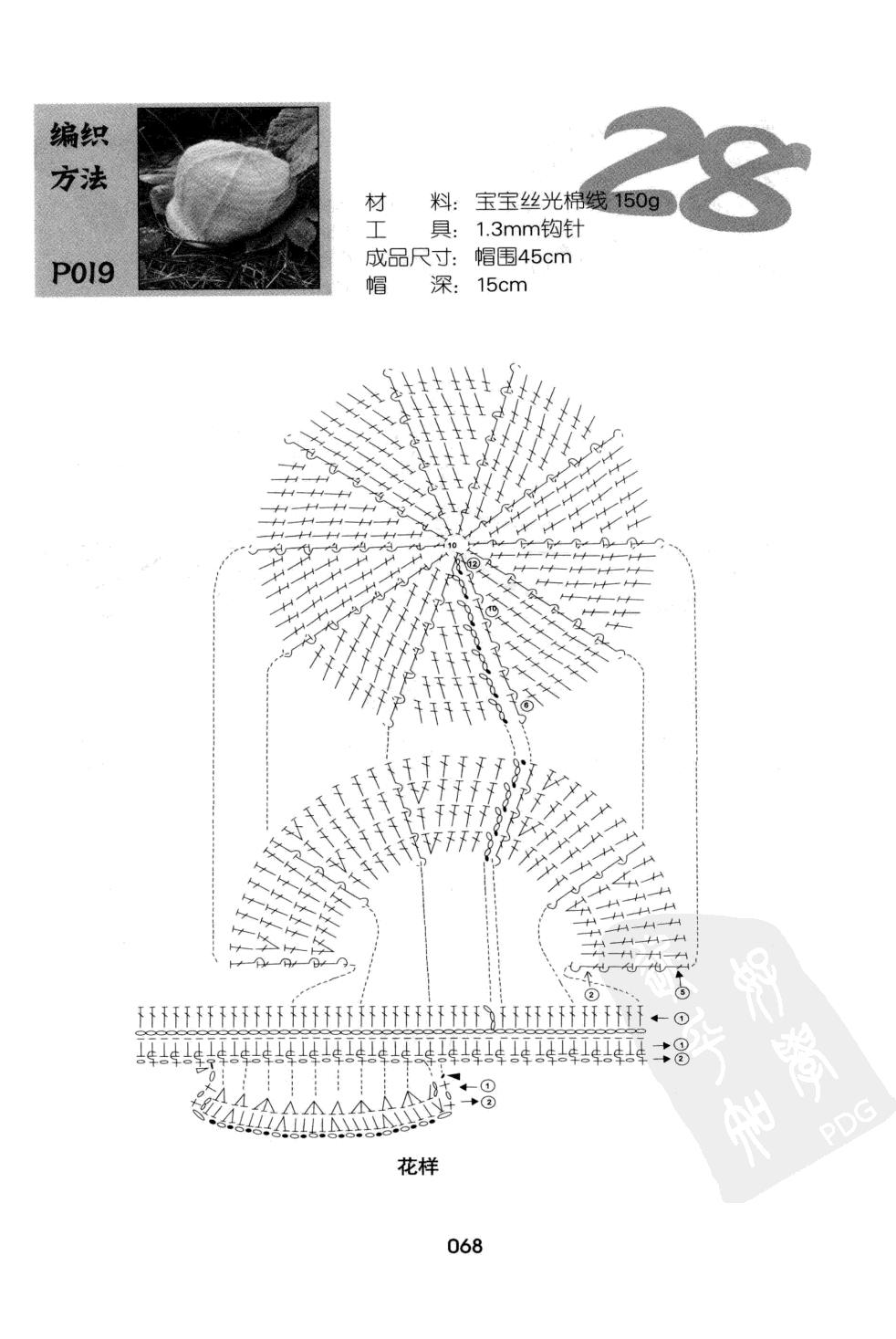 p (68).jpg