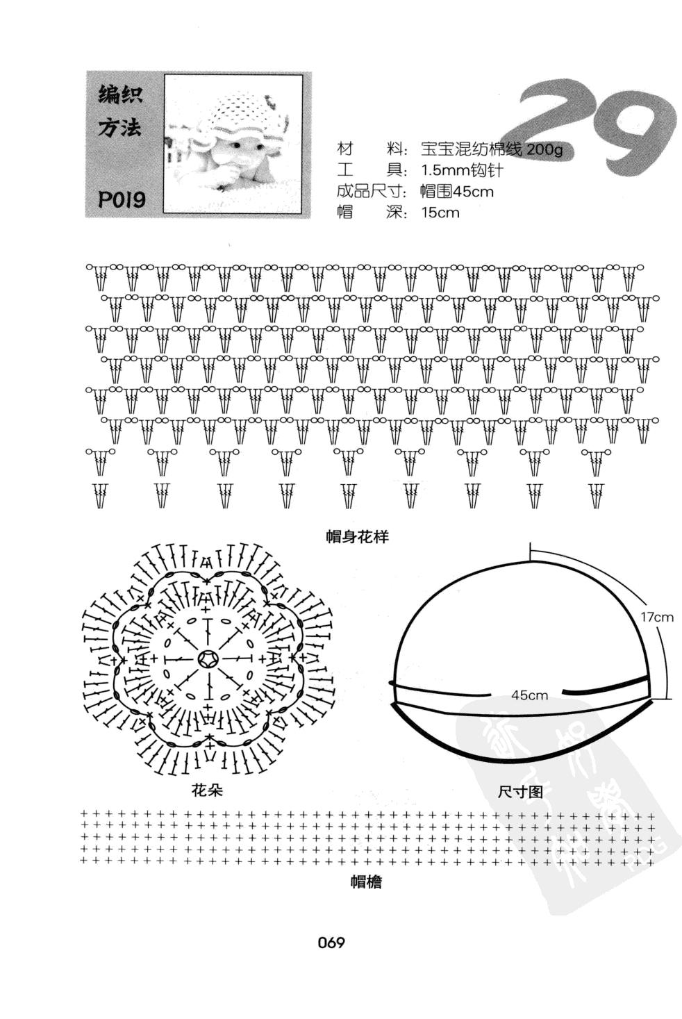 p (69).jpg