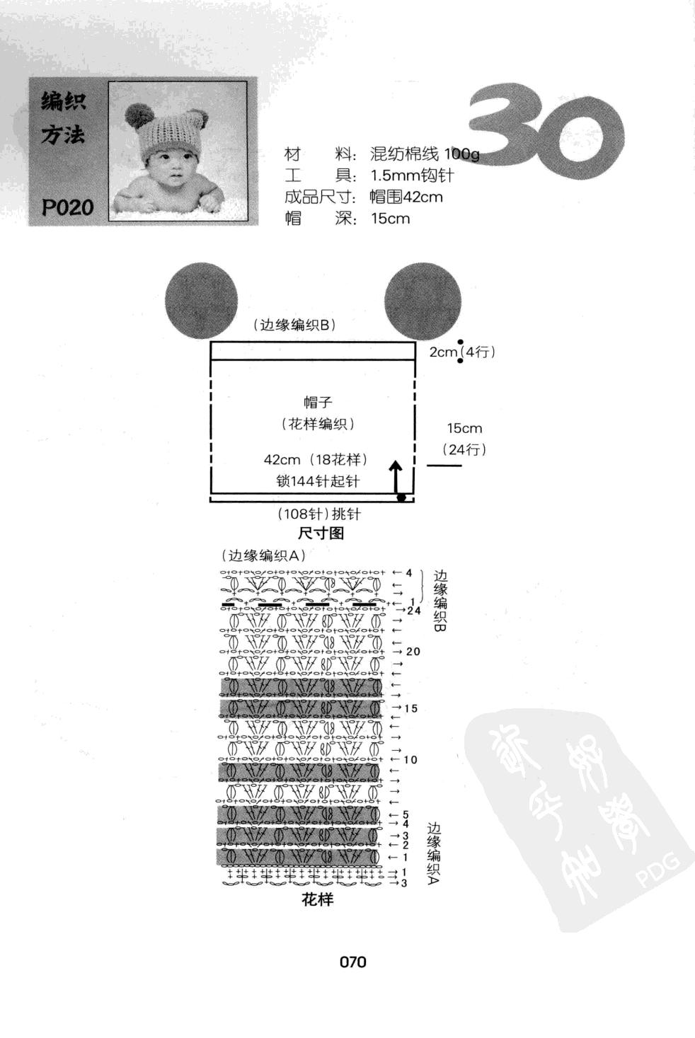 p (70).jpg