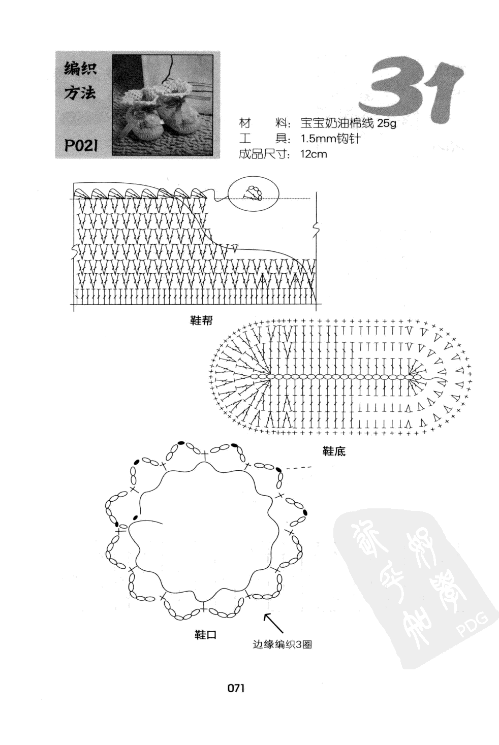 p (71).jpg