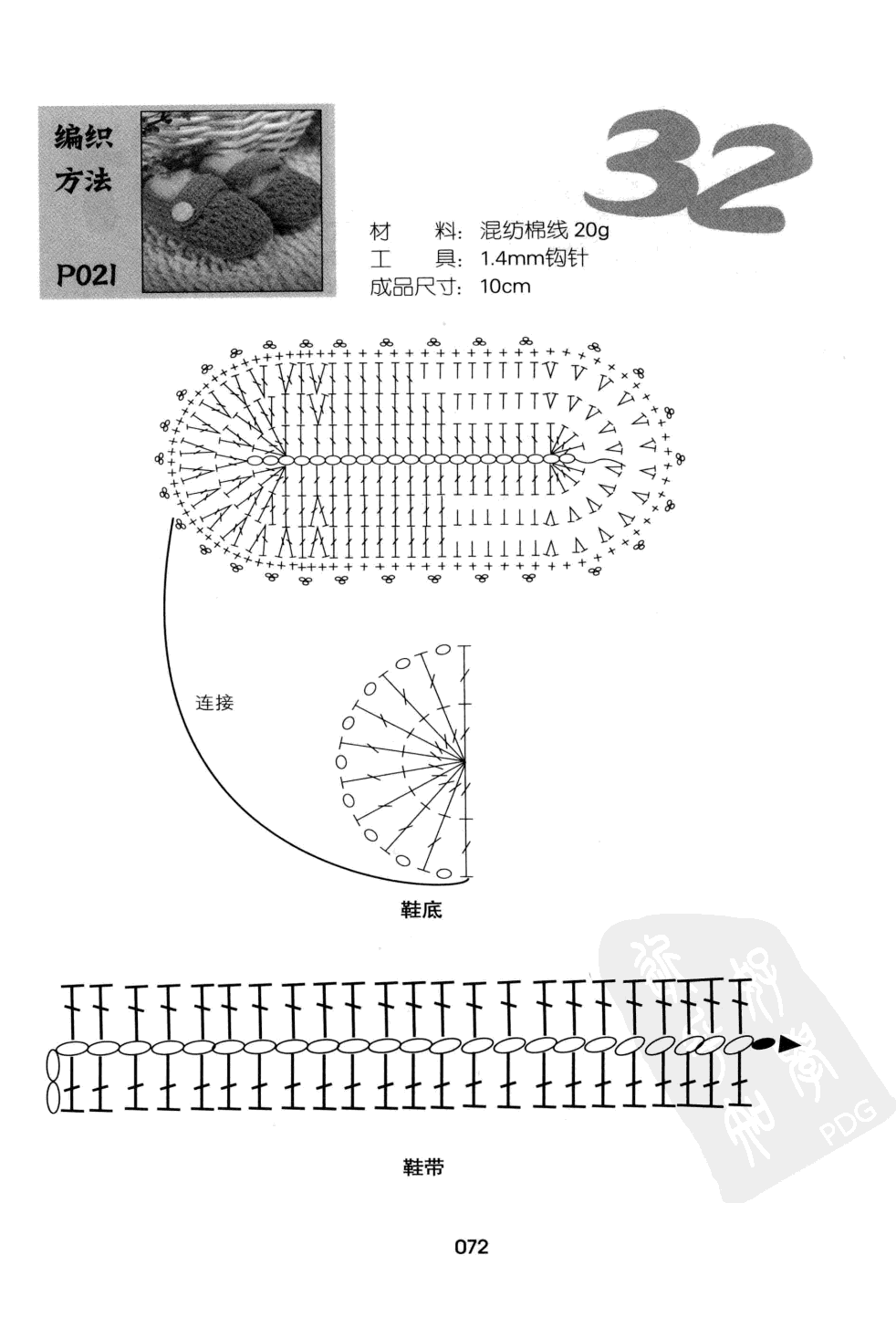 p (72).jpg