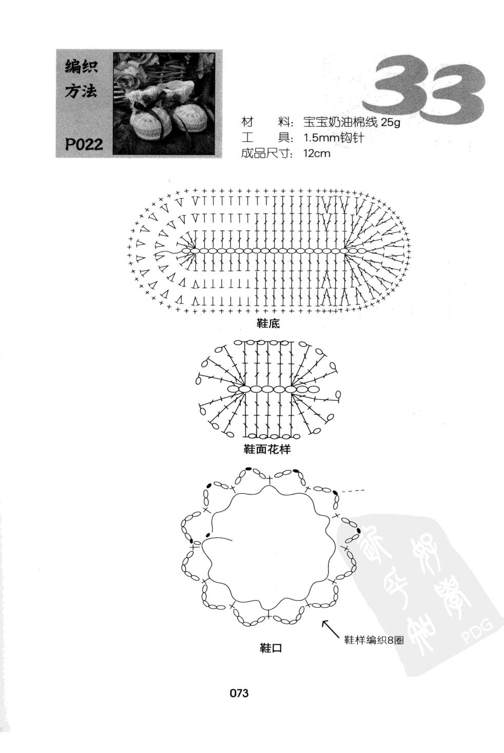 p (73).jpg