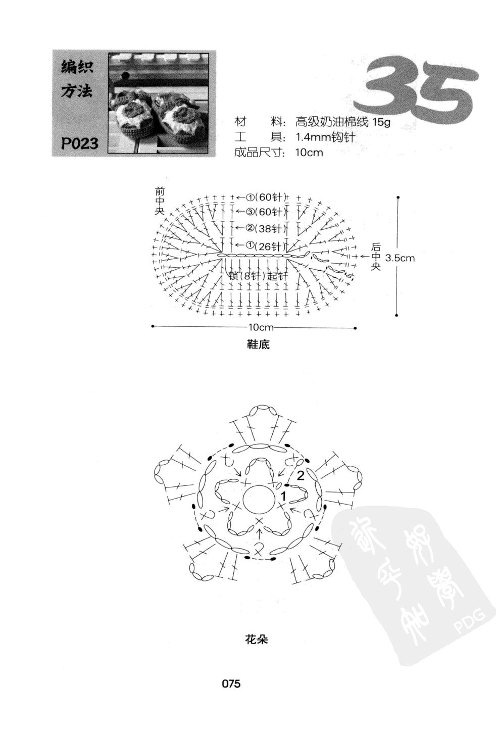 p (75).jpg