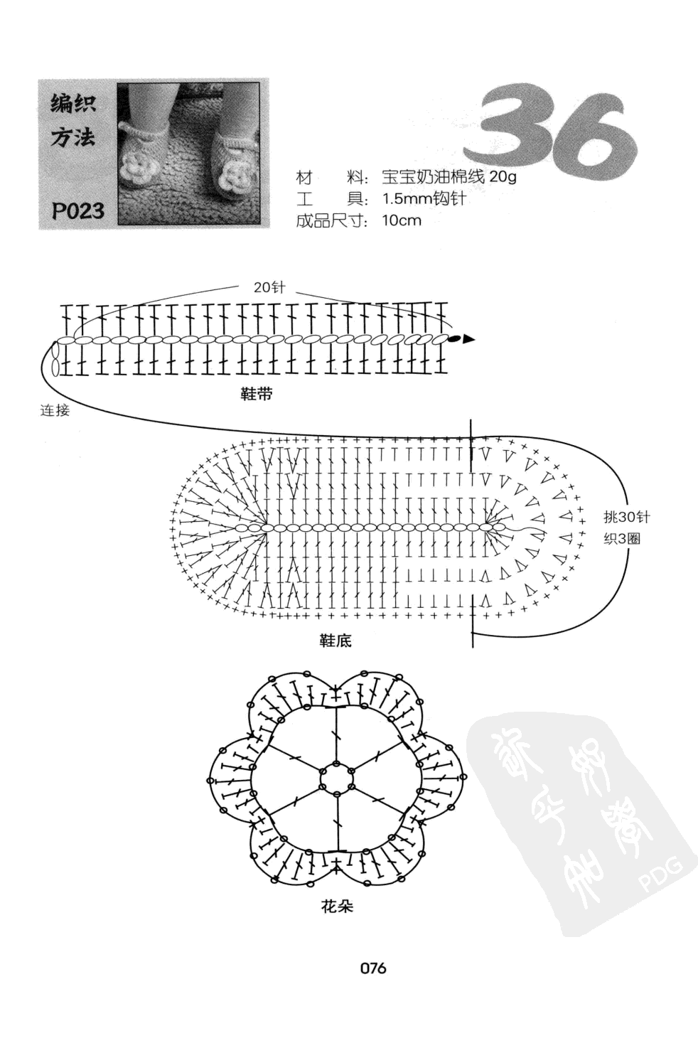 p (76).jpg