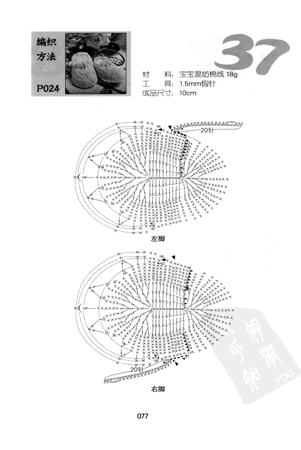 p (77).jpg