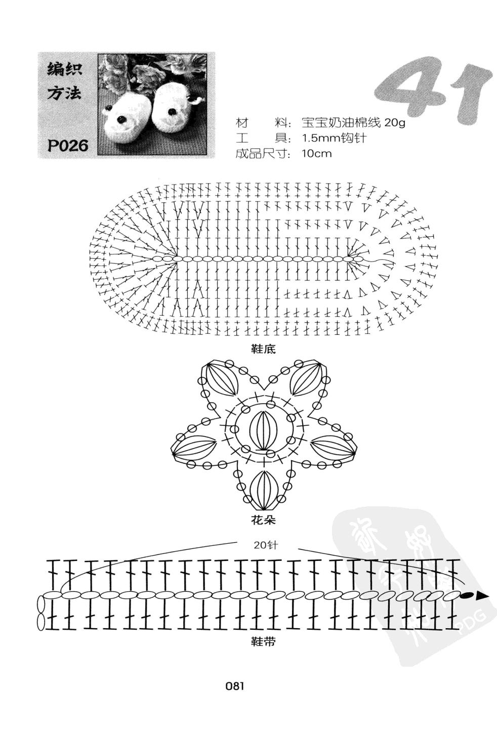 p (81).jpg