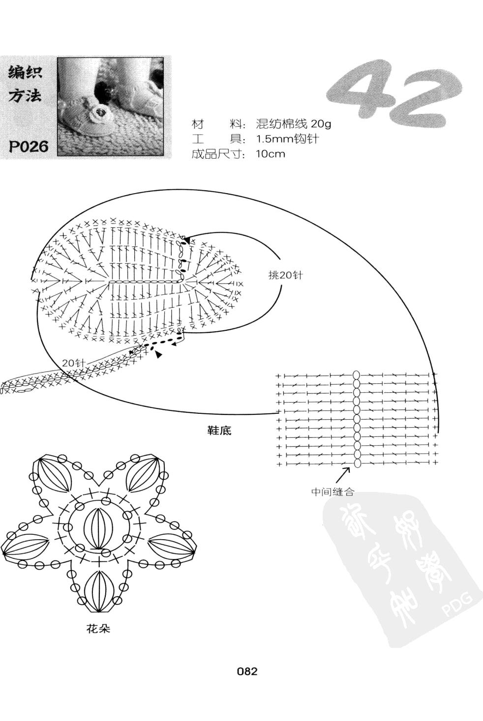 p (82).jpg