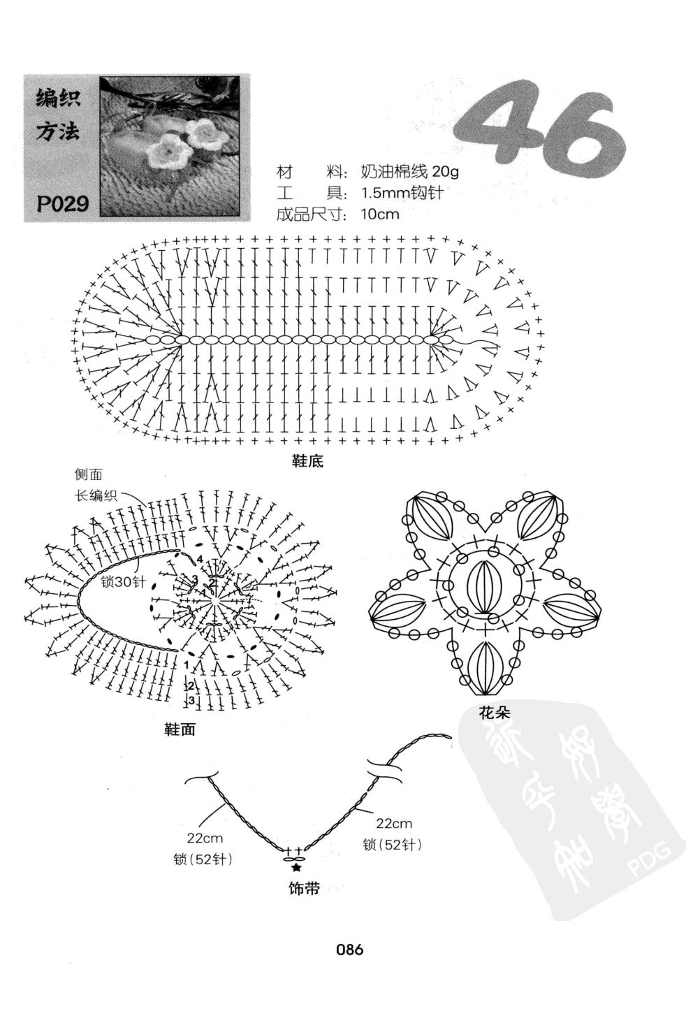 p (86).jpg