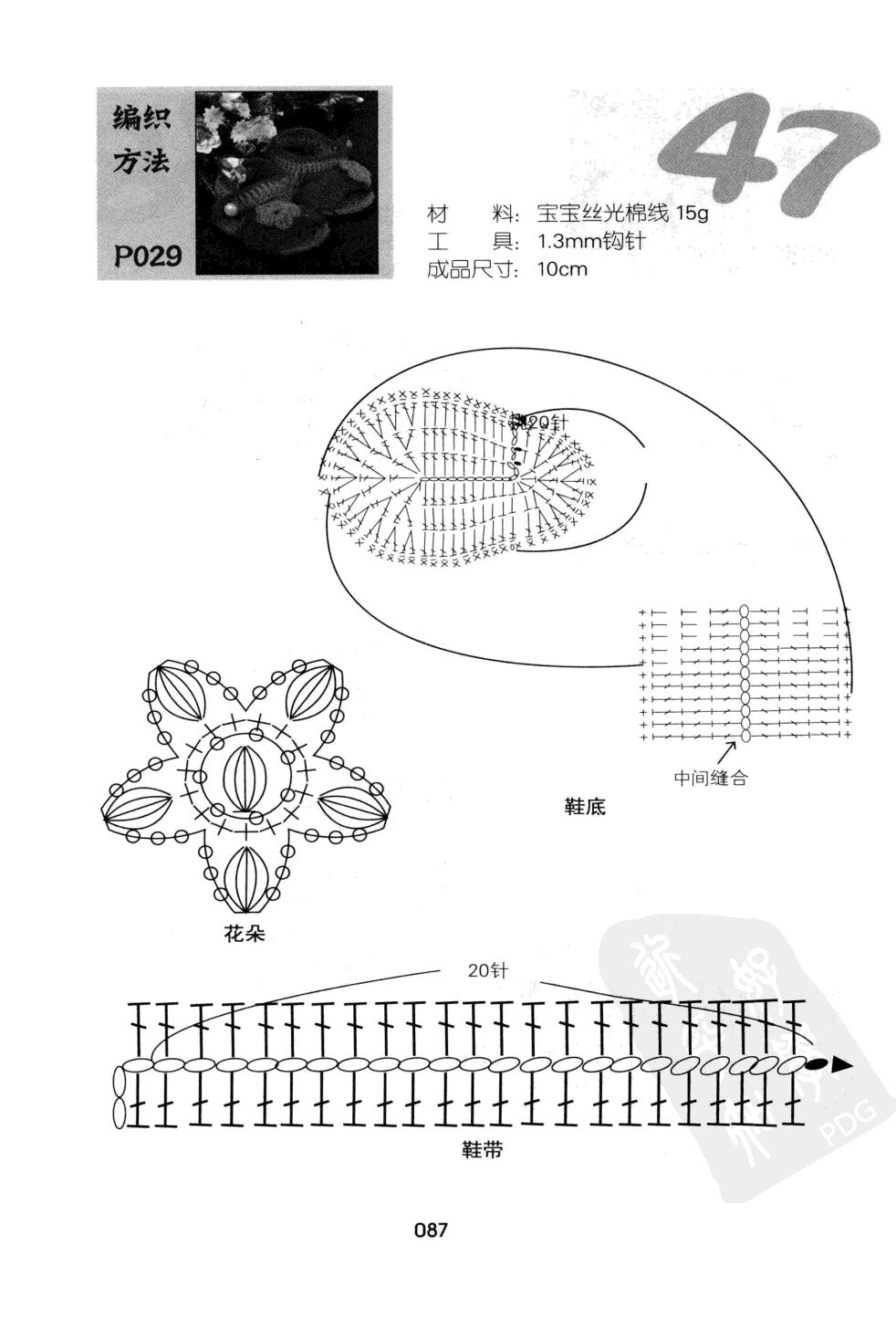 p (87).jpg