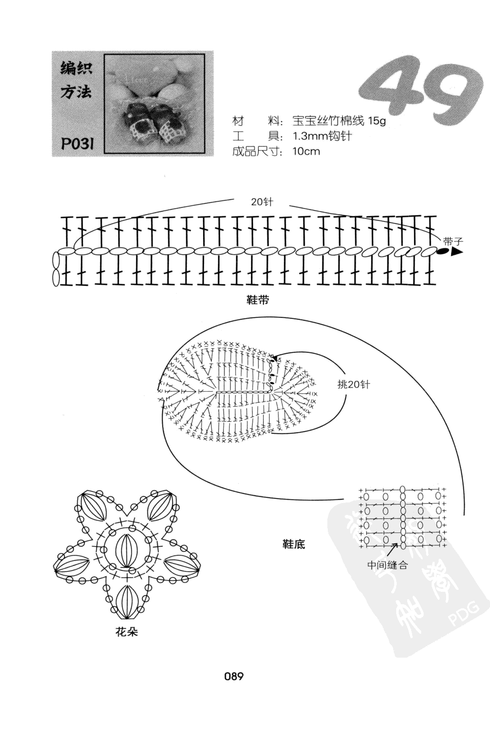 p (89).jpg