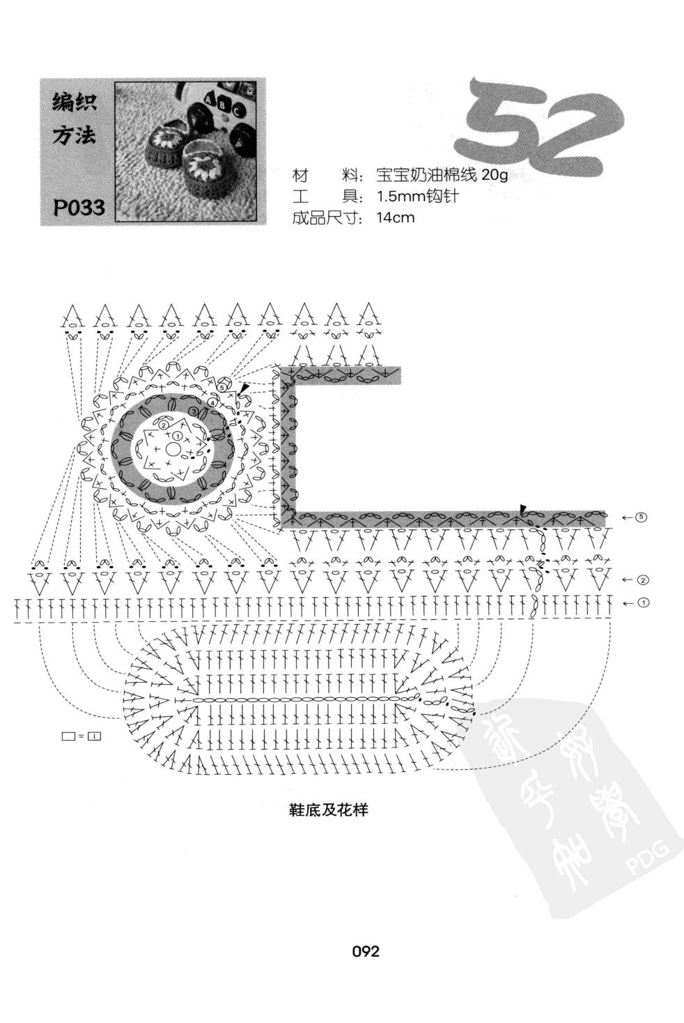 p (92).jpg
