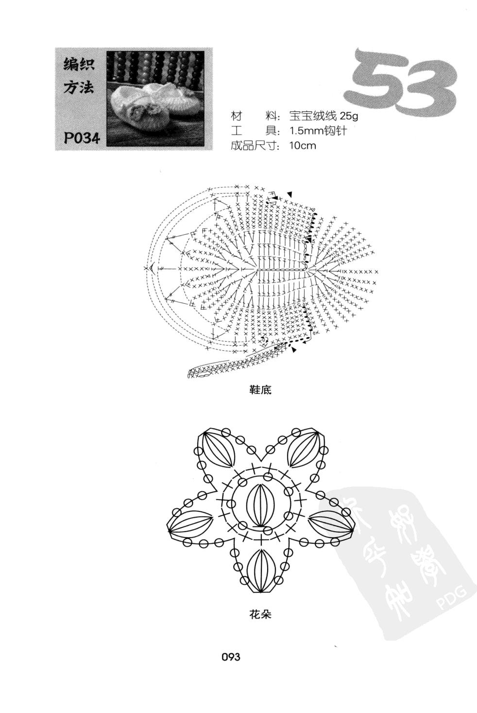 p (93).jpg