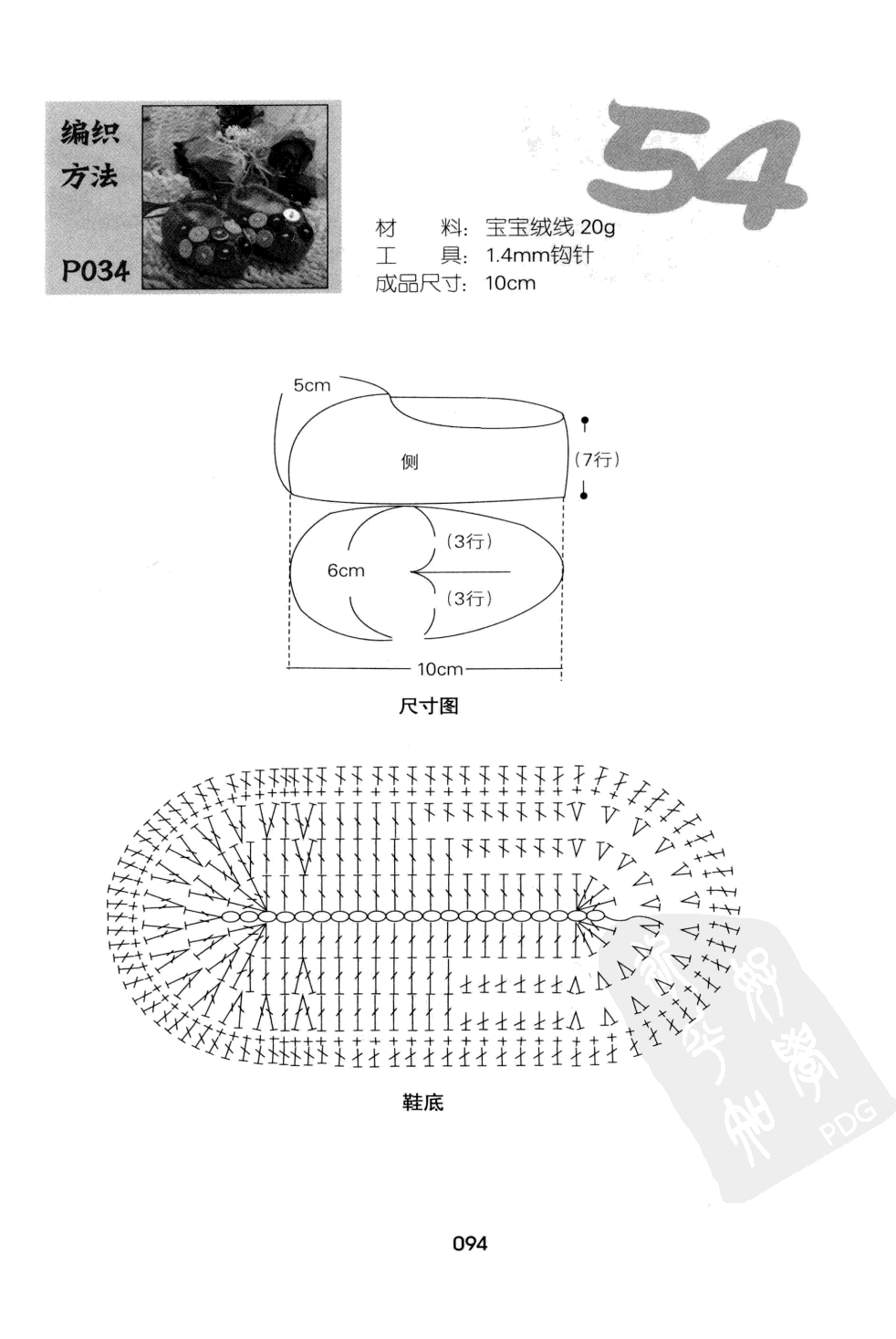 p (94).jpg