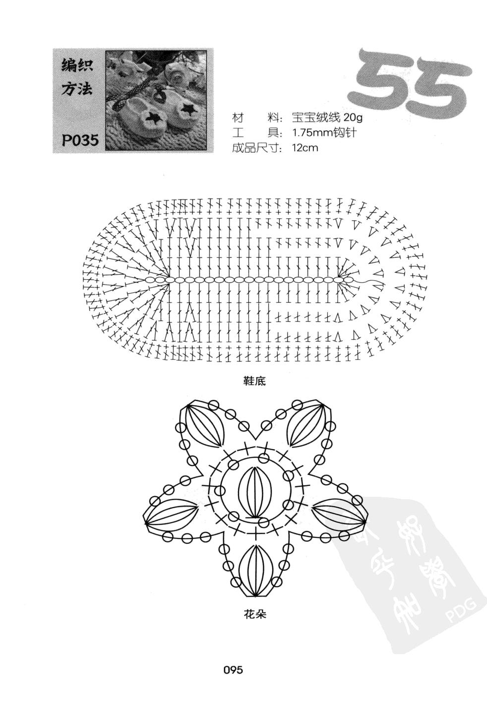 p (95).jpg