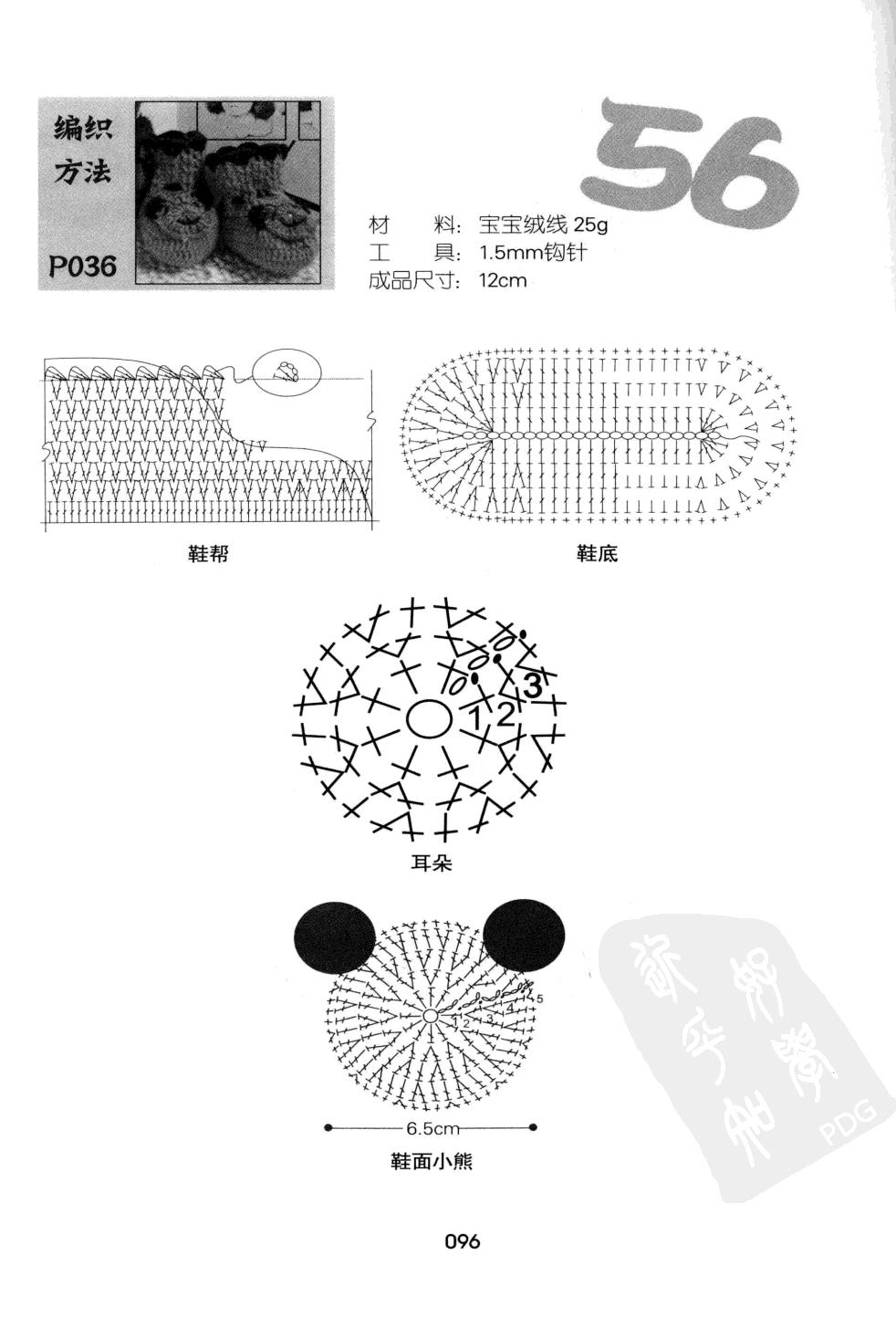 p (96).jpg