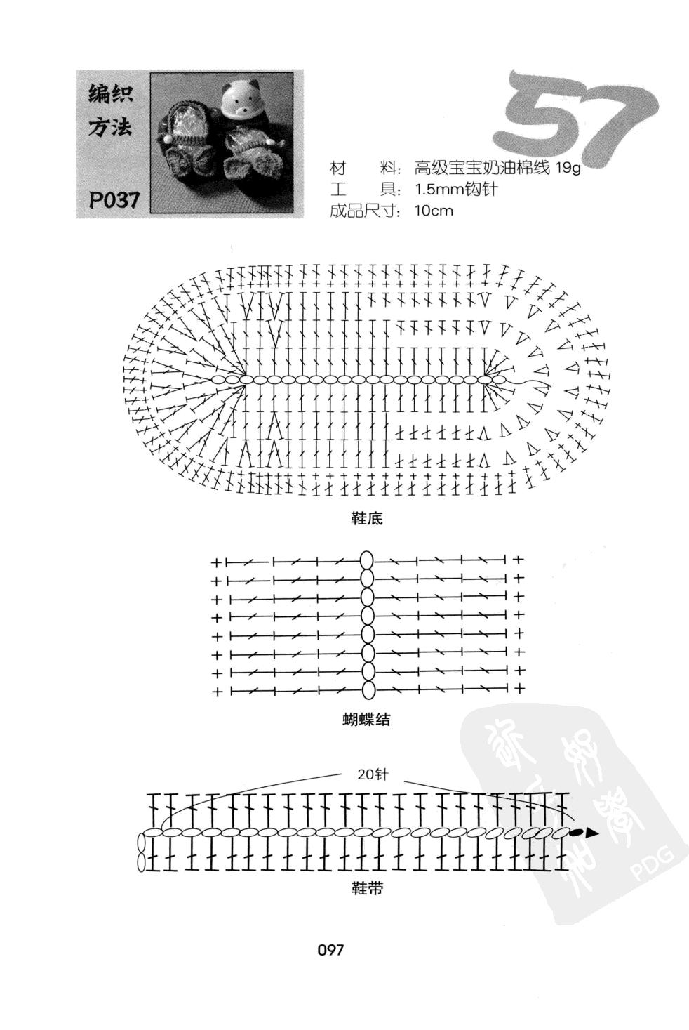p (97).jpg