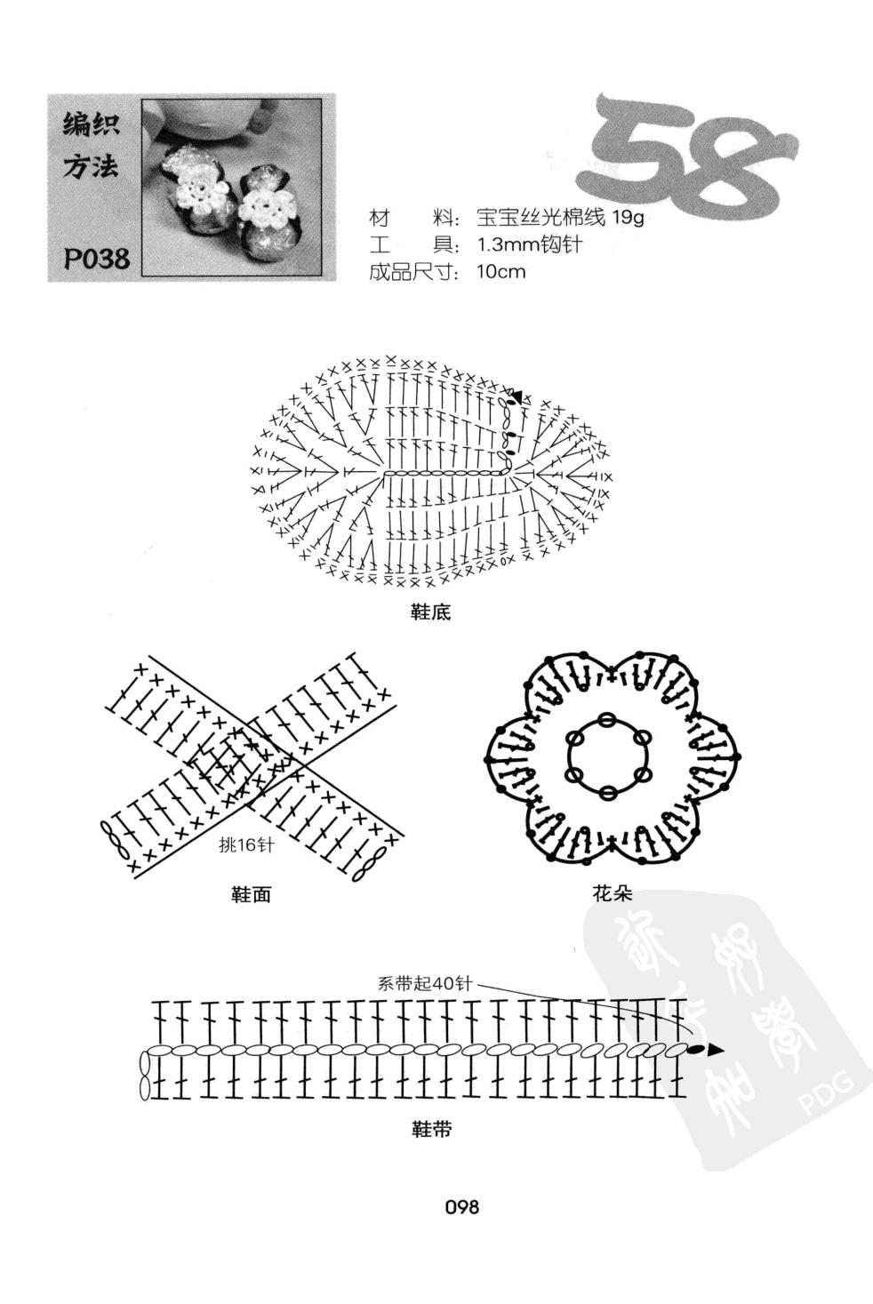 p (98).jpg