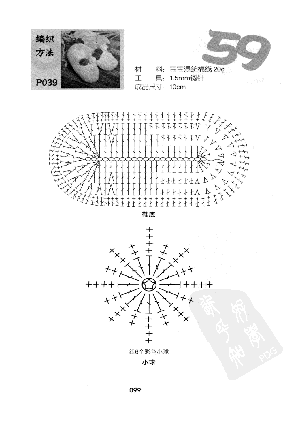 p (99).jpg