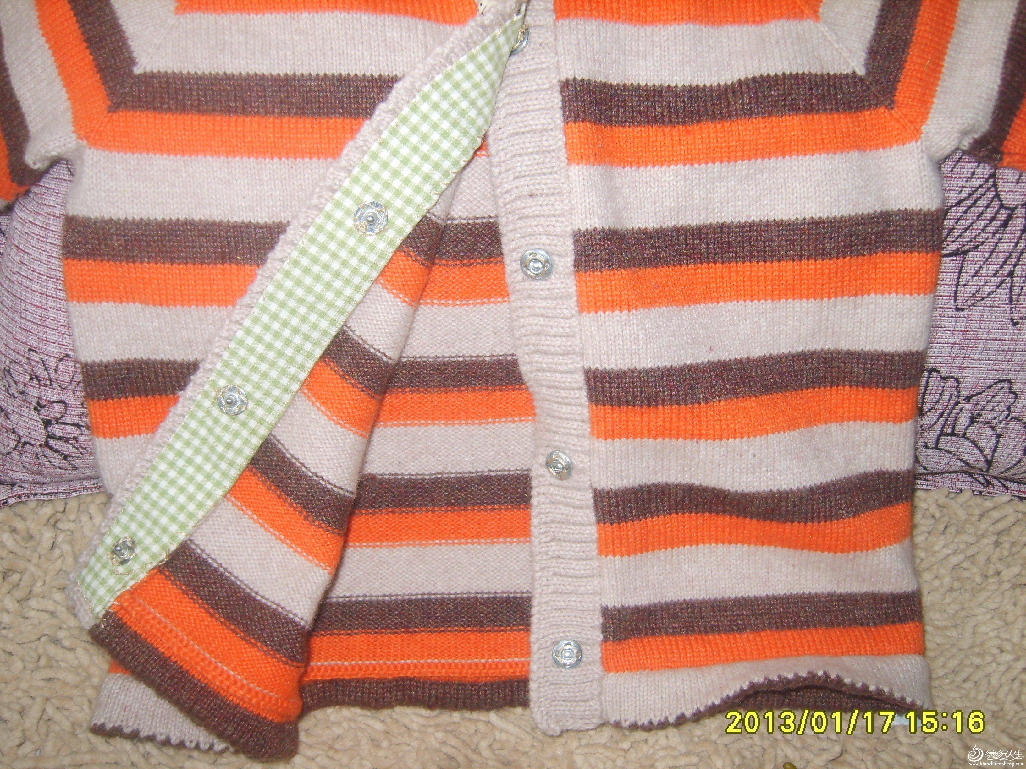 女儿九月份要上幼儿园了,为方便穿脱,订了暗扣,为防变形,又用布在门襟处缝了一遍,效果如何还有待实践。 ...