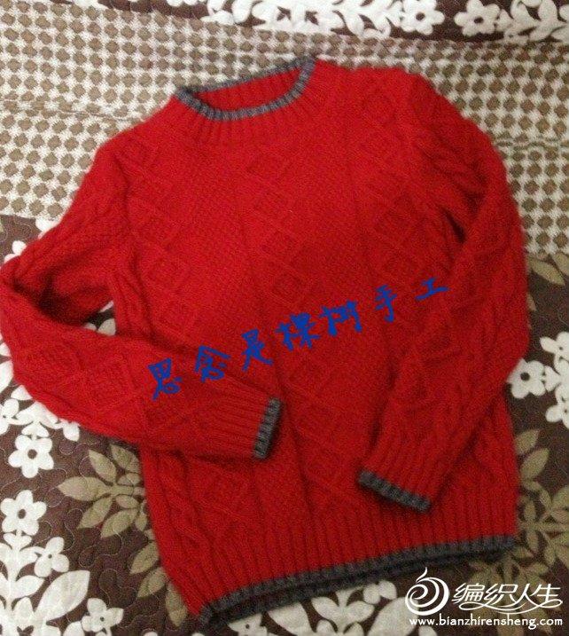 红色貂绒毛衣1.jpg