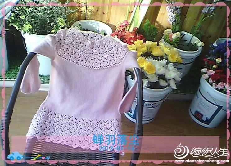 葱裙1.jpg