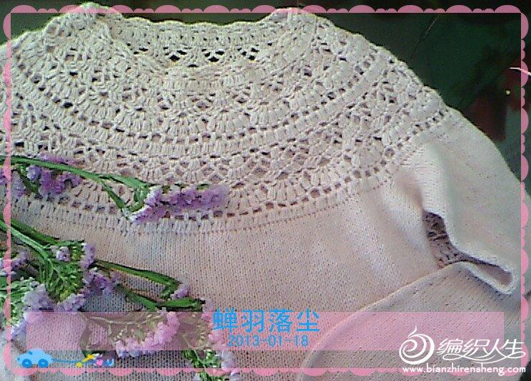 葱裙2.jpg