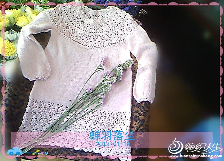 葱裙4.jpg