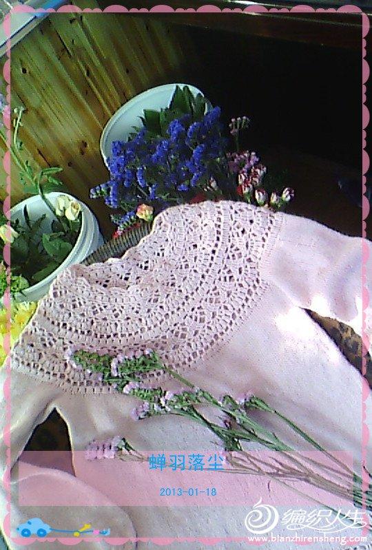 葱裙5.jpg