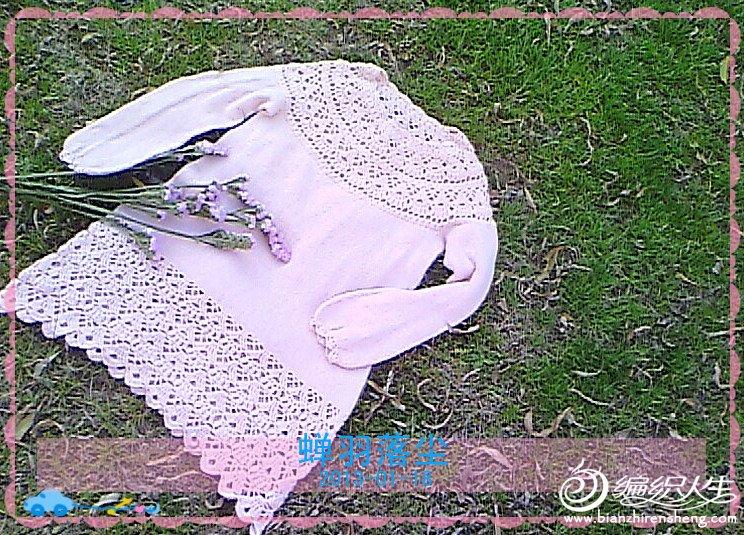 葱裙8.jpg