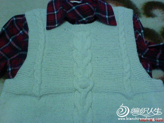 白色韩版背心