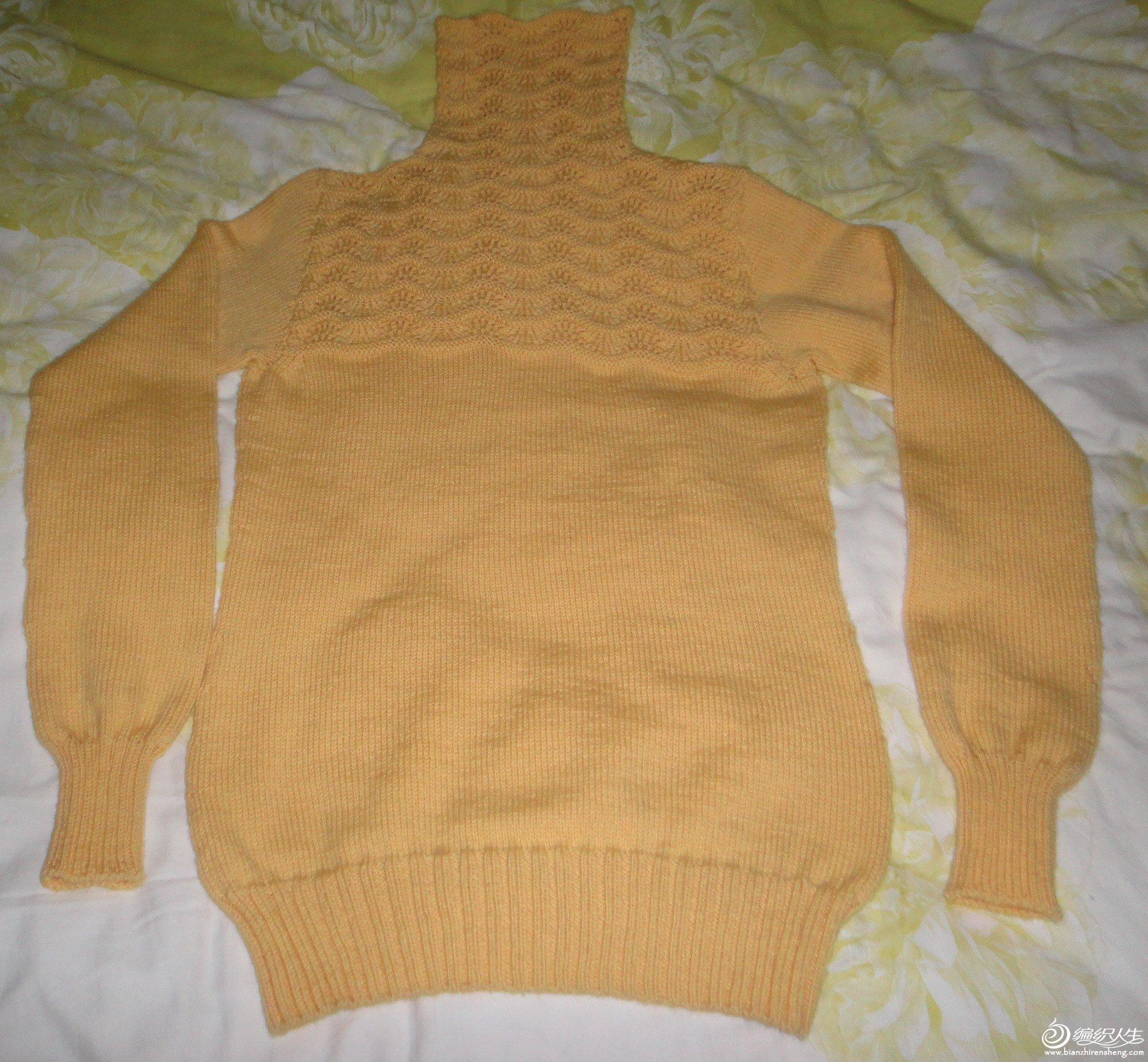 女儿的堆堆领羊毛衫1.jpg