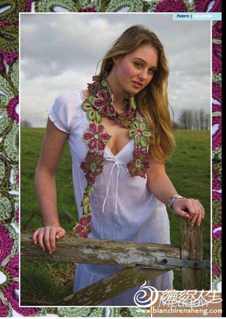 花形围巾.jpg