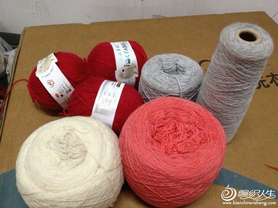 5号羊绒另线 一斤左右 价都是200一斤以上的 现100元包邮