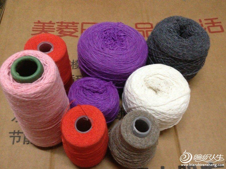 8号羊绒另线 一斤左右 价都是200一斤以上的 现100元包邮