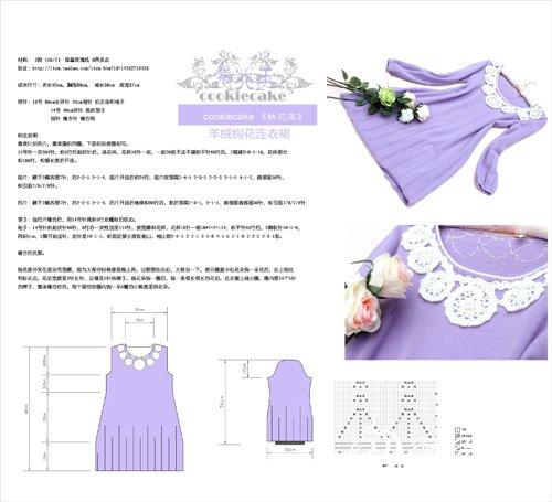 紫冰玉-尺寸说明s.jpg