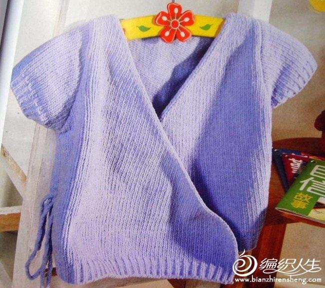 初生婴儿系带服