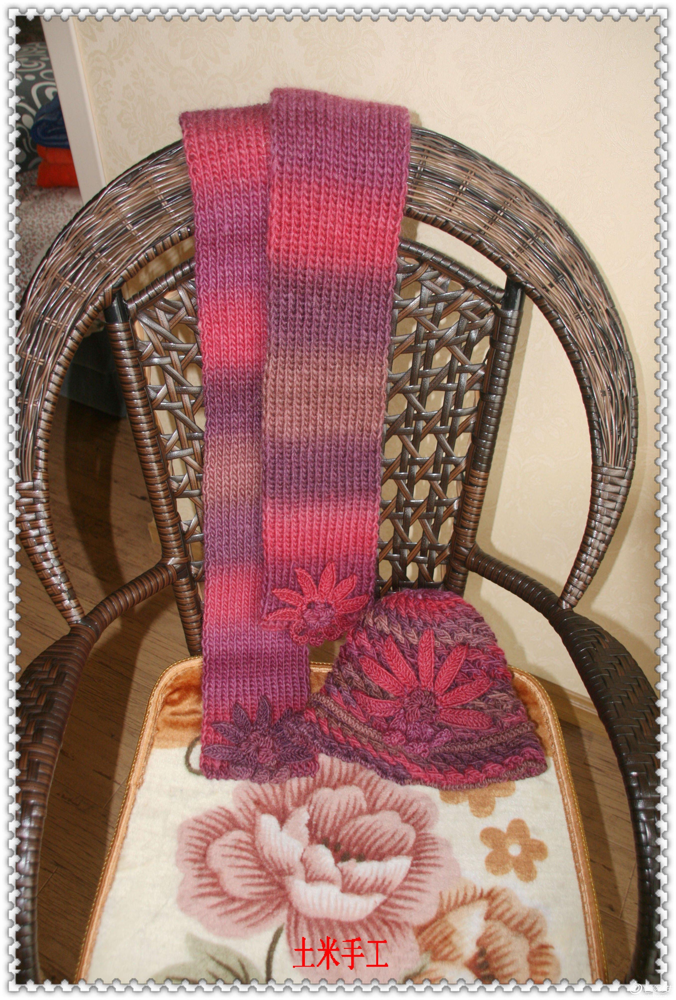 土米钩帽子,刺刺织围。2.jpg