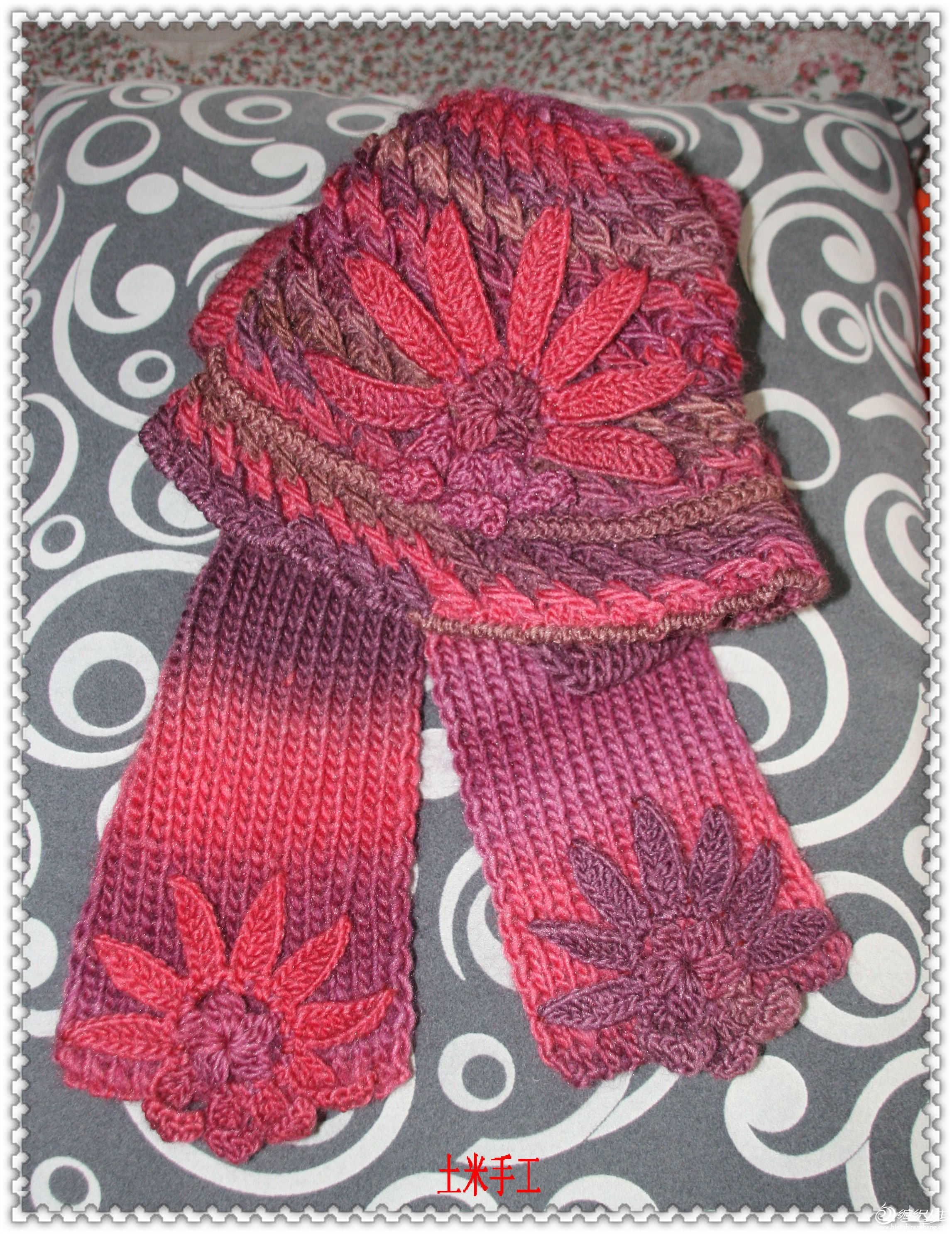 土米钩帽子,刺刺织围巾。1.jpg