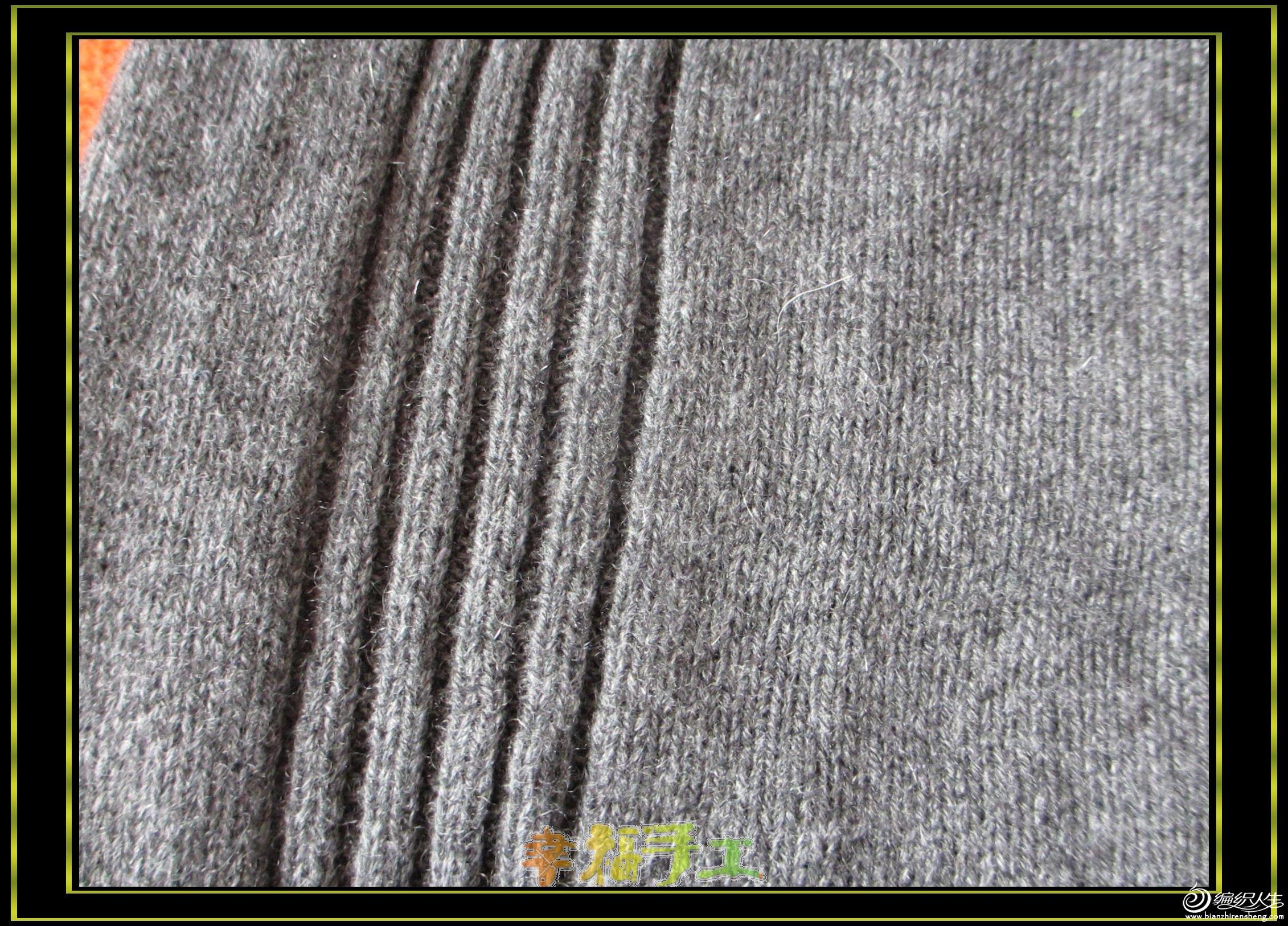 灰色3.jpg